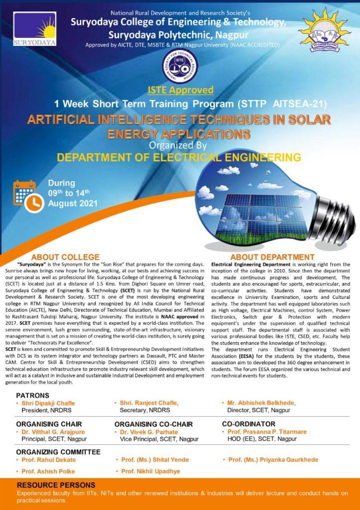 ISTE Sponsored STTP